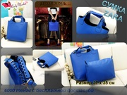 Zara синяя