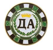 Монета ДА-НЕТ