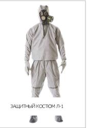 Продажа новых костюмов хим. защиты Л1 ткань Т15